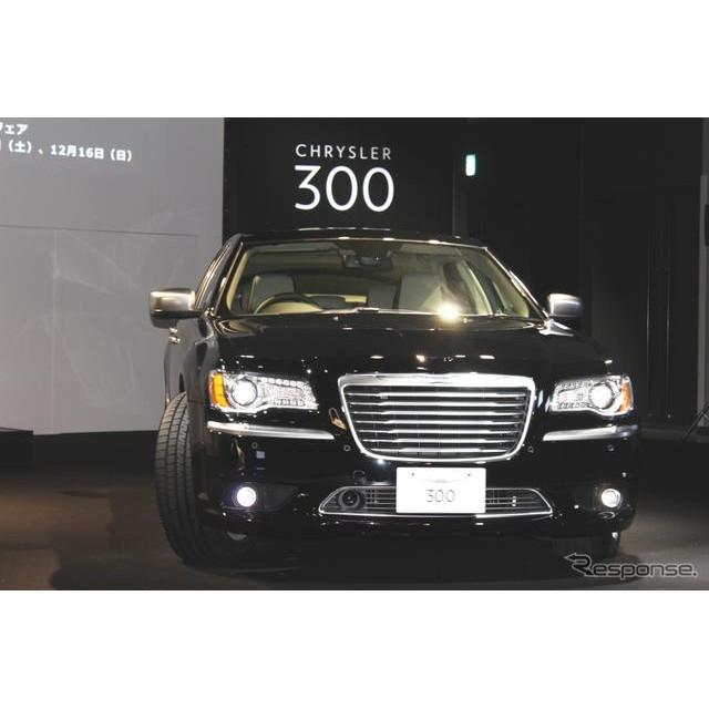 フィアットクライスラージャパンは、12月15日よりクライスラー『300』を発売すると発表した。価格は398万円...