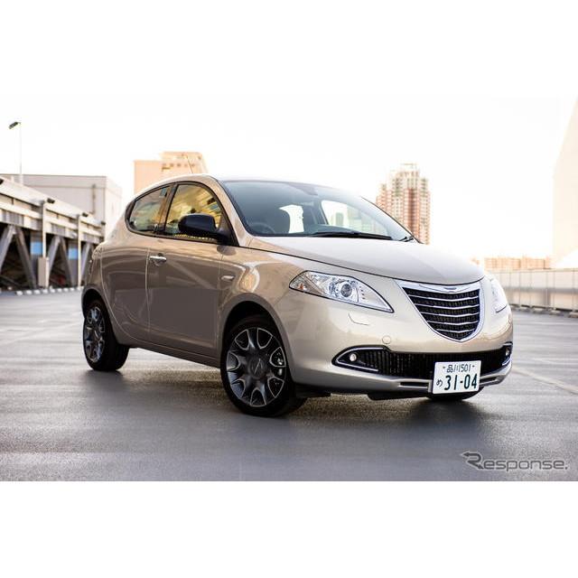 フィアット クライスラー ジャパンは12月15日より、新コンパクトカー『イプシロン』の販売を開始する。日本...