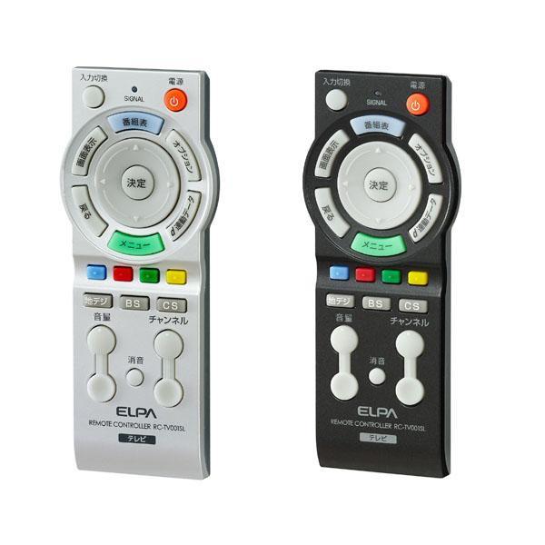 RC-TV001SL