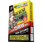 PIX-DT260
