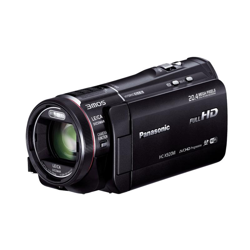 HC-X920M