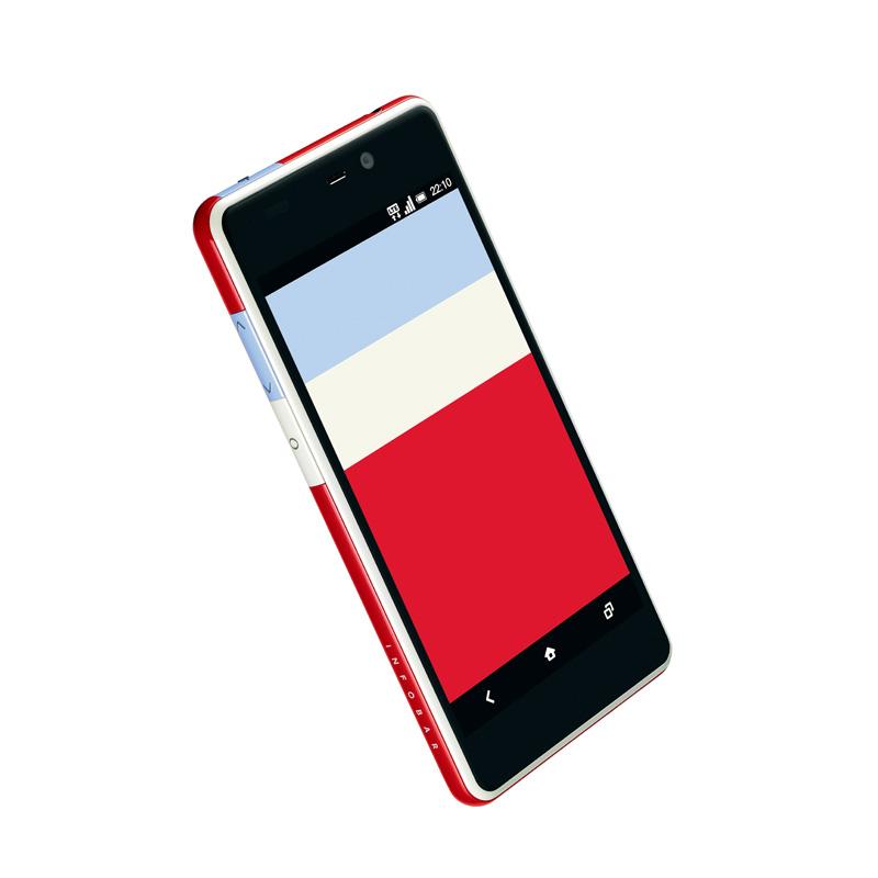価格.com - au、4.7型HD液晶搭載...