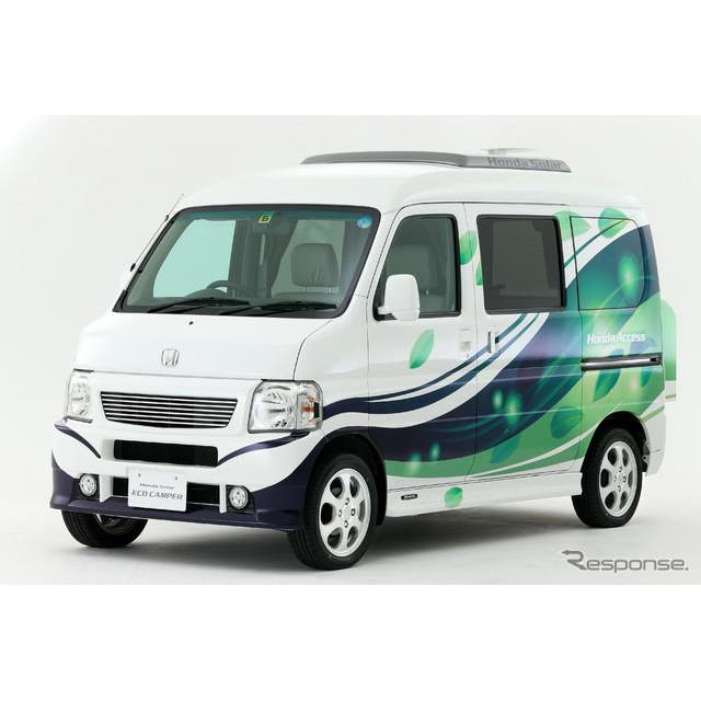 ホンダは、2月8日から11日まで、千葉県の幕張メッセで開催される「ジャパンキャンピングカーショー2013」に...