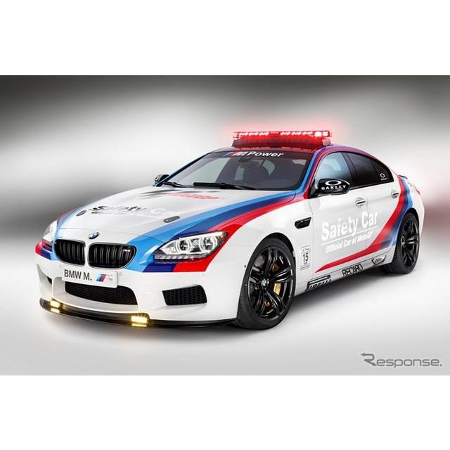 BMWの高性能車開発部門、Mの最新作、『M6グランクーペ』。同車が世界最高峰の二輪ロードレース、「Moto GP...