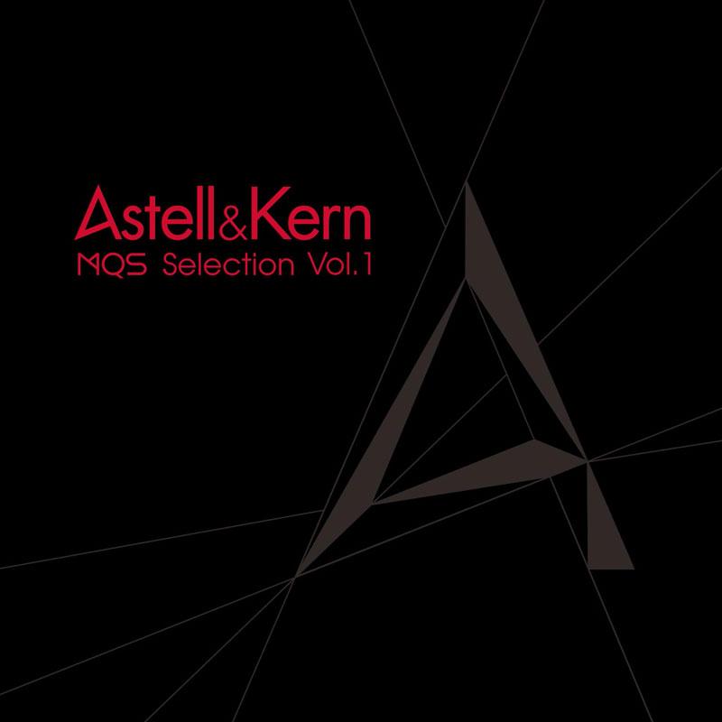 Astell&Kern MQS セレクション