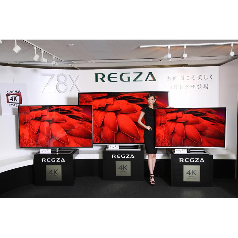 レグザ(REGZA) Z8Xシリーズ