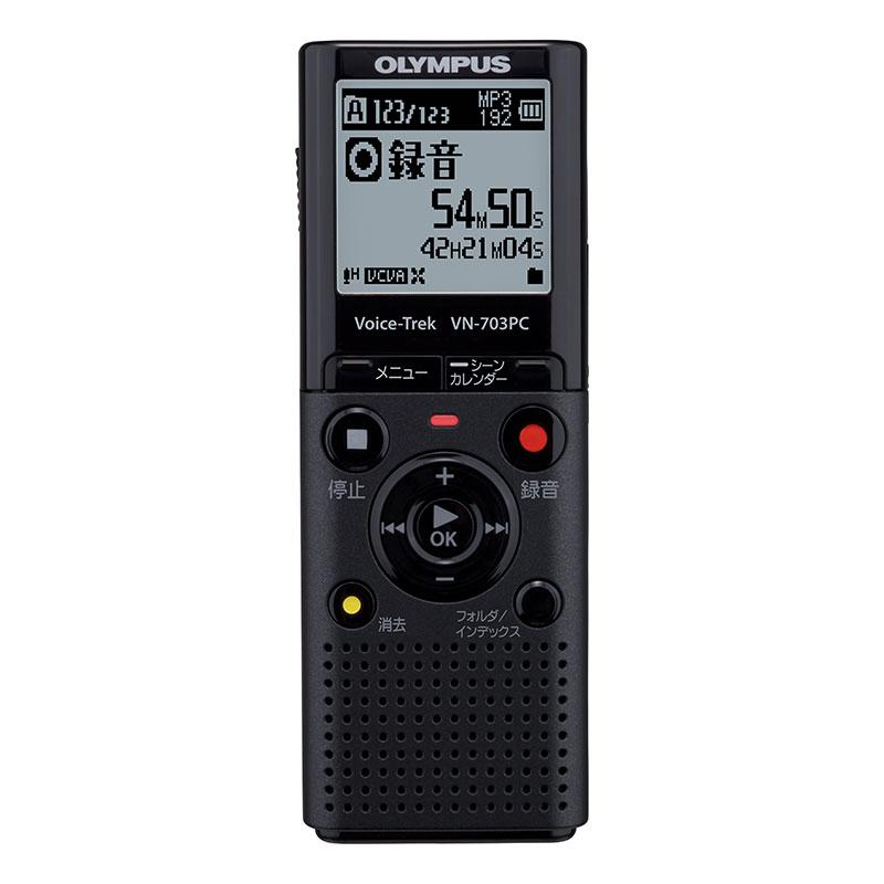 Voice-Trek VN-703PC