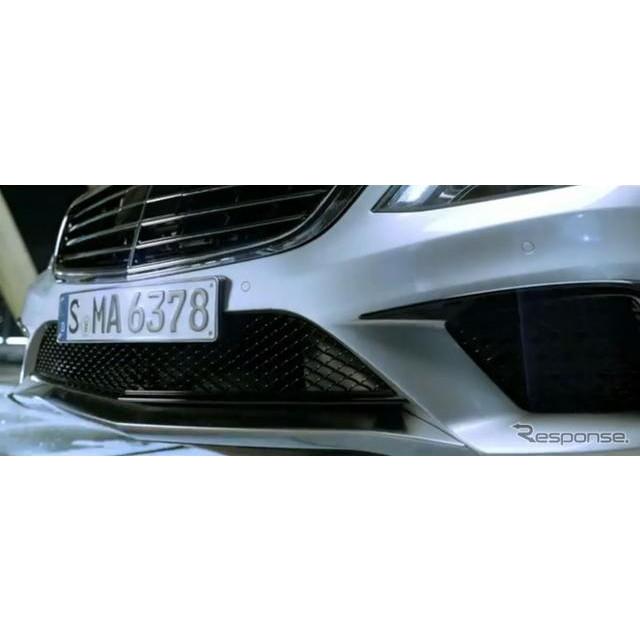 メルセデスベンツが5月中旬、ドイツで発表した新型『Sクラス』。同車の高性能グレード、『S63 AMG』が公式...