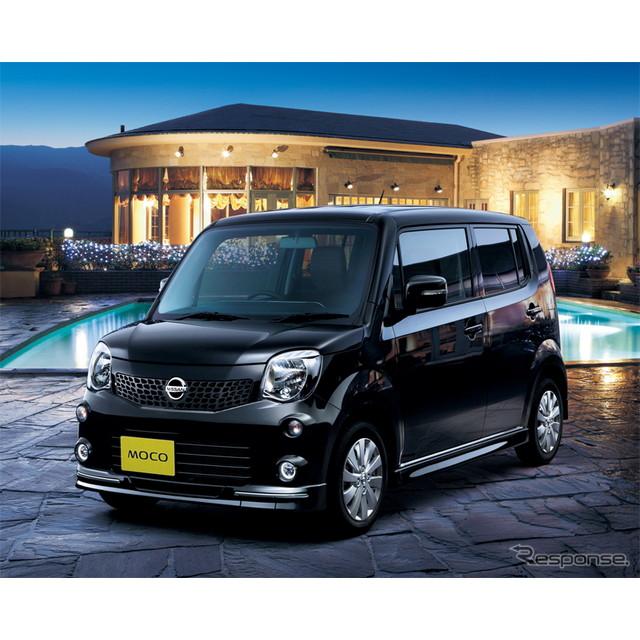 日産自動車の関連会社であるオーテックジャパンは、『モコ』の一部仕様向上に合わせ、特別仕様車「エアロス...