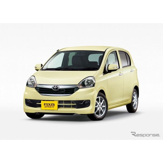 トヨタ自動車は、軽乗用車『ピクシス エポック』をマイナーチェンジし、8月19日に発売した。  今回のマイ...