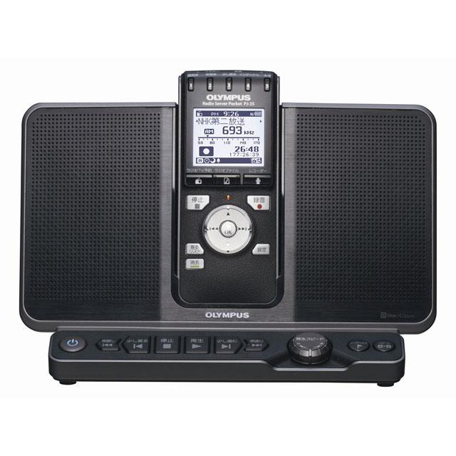 ラジオサーバーポケット PJ-35