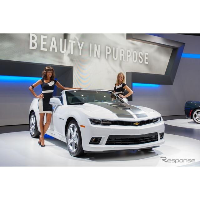 米国の自動車最大手、GMのシボレーブランドは9月10日、ドイツで開幕したフランクフルトモーターショー13に...
