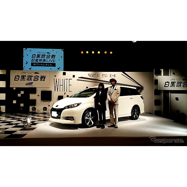 """9月19日から、全国ネッツ店で発売される『ウィッシュ』の特別仕様車1.8S""""MONOTONE""""。この外板色であるホ..."""