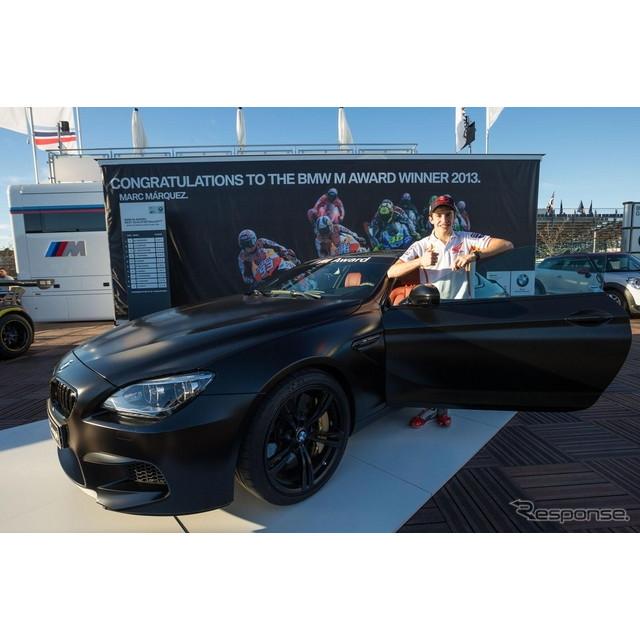 ドイツの高級車メーカー、BMWの高性能車部門、BMW Mは11月10日、今シーズンのMoto GPを制したマルク・マル...