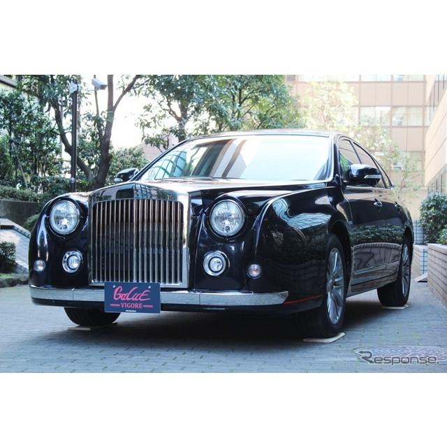 光岡自動車は、11月15日より、『ガリュー ヴィゴーレ』を20台限定で発売する。価格は525万円。  「ガリュ...