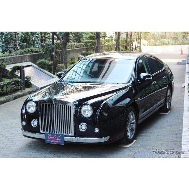 光岡自動車は『ガリュー』の限定車、『ガリュー ヴィゴーレ』を20台限定で発売した。ドライバーの満足感だ...