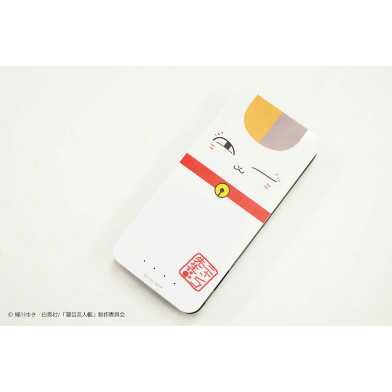 ENERGY Pocket(ケータイ充電器)6000mAh 夏目友人帳 ニャンコ先生