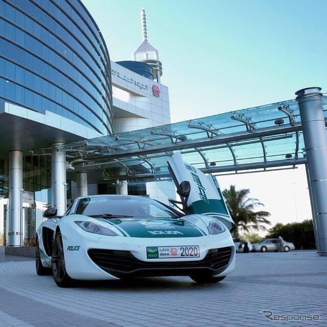 フェラーリ、ランボルギーニ、アストンマーチンなど、世界に名だたるスーパーカーを、次々とポリスカーとし...