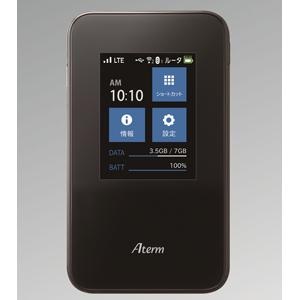 AtermMR03LN