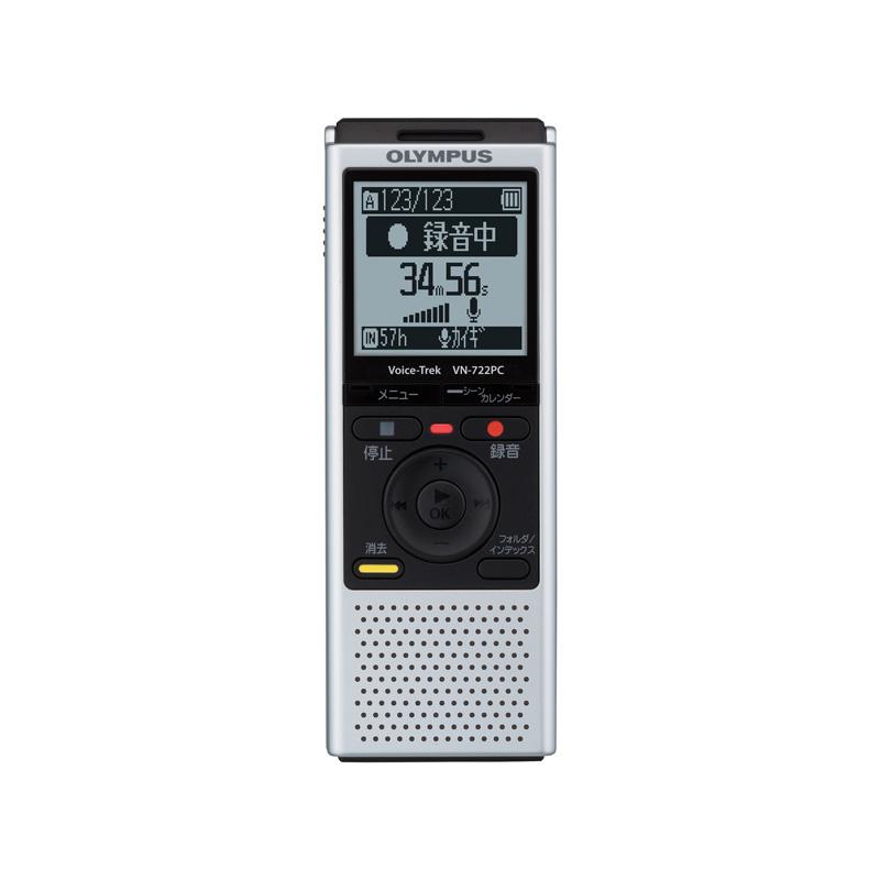 Voice-Trek VN-722PC