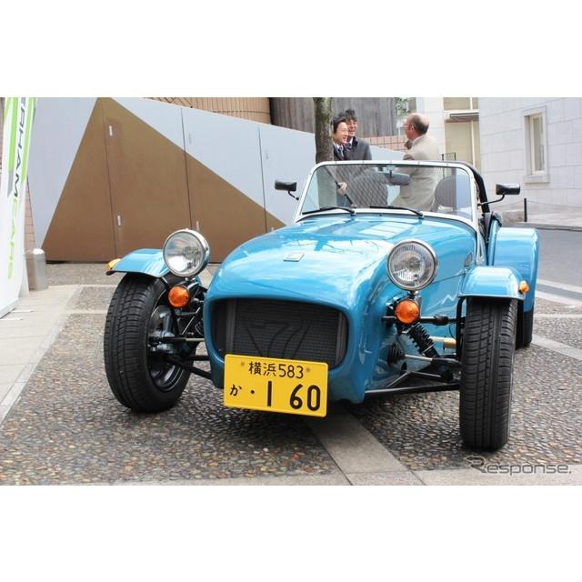日本でも発表された、ケータハム『セブン160』は、これまでの日本市場における販売台数の倍増を目標として...