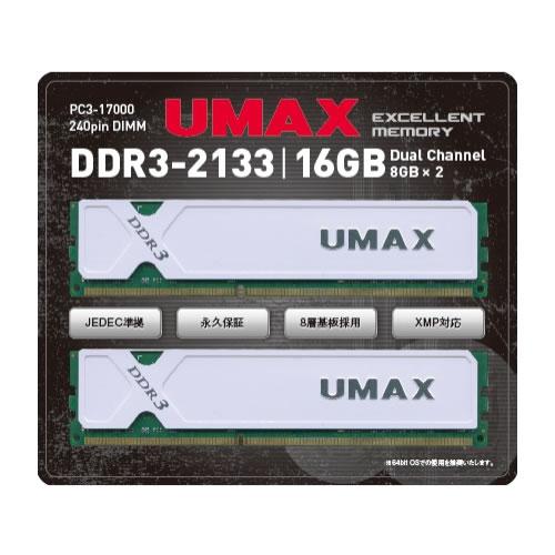 Cetus DCDDR3-2133-16GB
