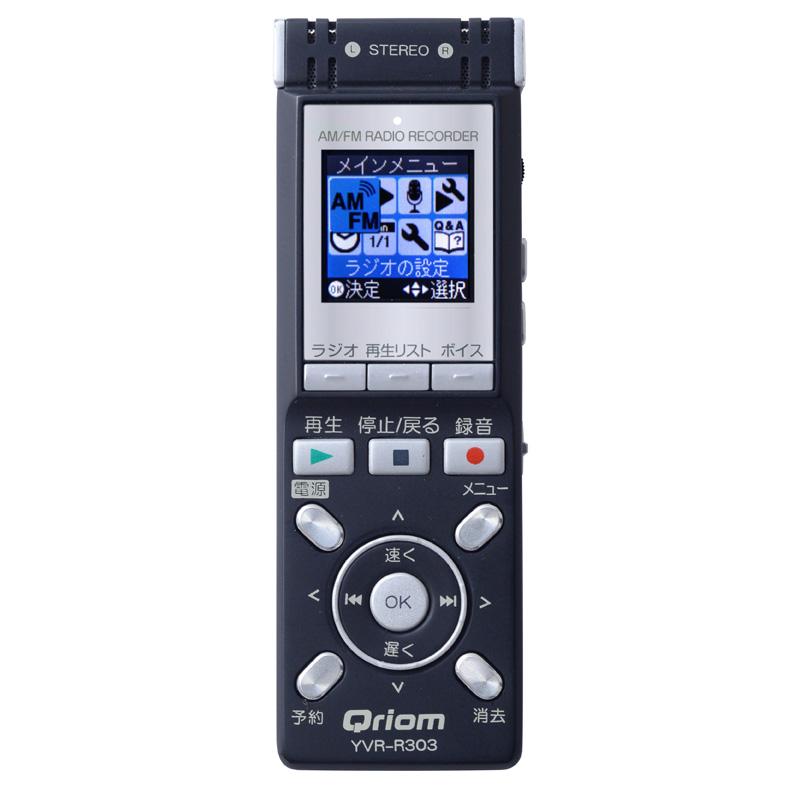 ラジオボイスレコーダー YVR-R303(B)