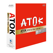ATOK 2014 for Mac