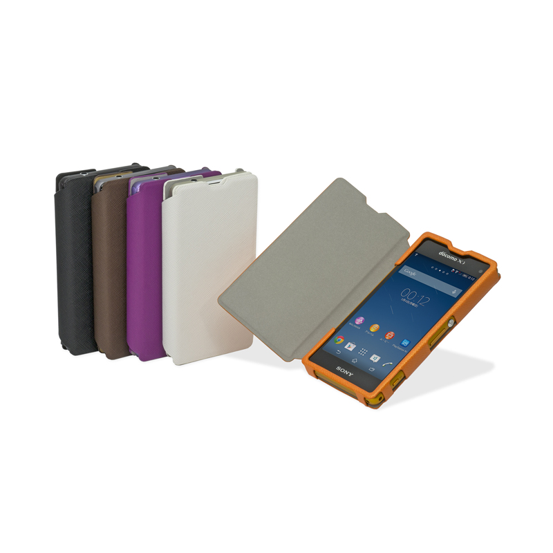 PU Leather Case for Xperia A2