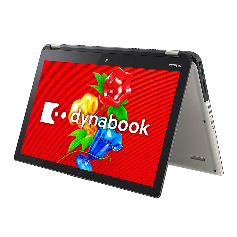 dynabook P75/28M