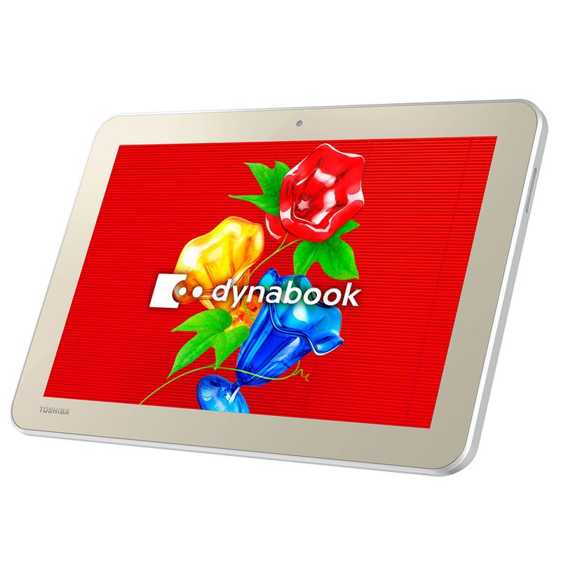 dynabook Tab S50