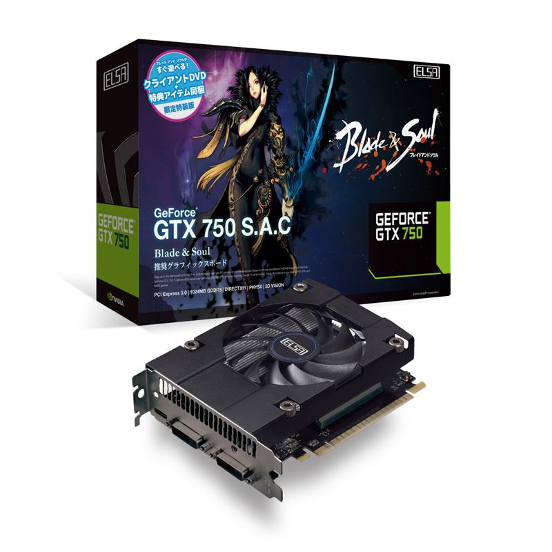 ELSA GeForce GTX 750 S.A.C B&S