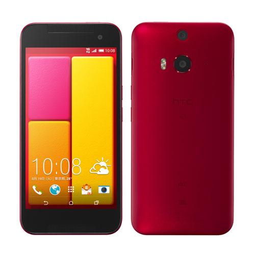 HTC J butterfly HTL23