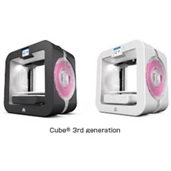 Cube 3rd generation
