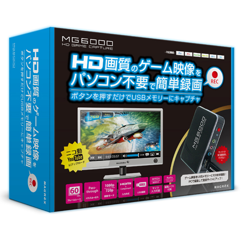 HDMI GAME CAPTURE MG6000