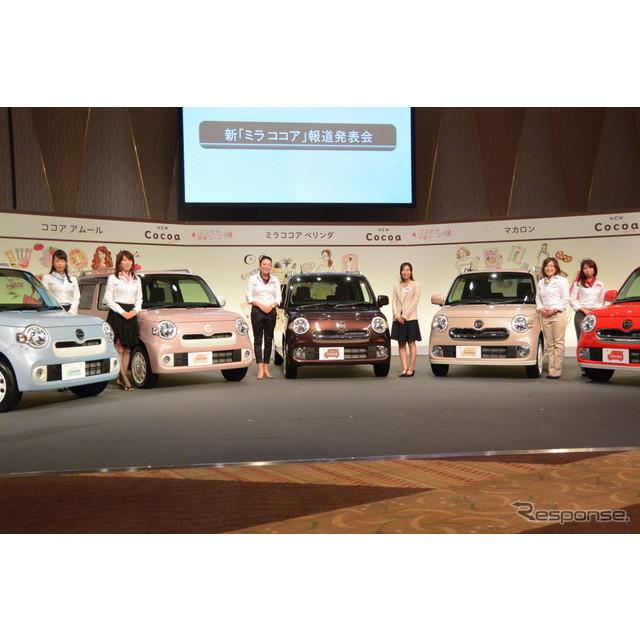 ダイハツ工業は8月26日、一部改良した軽乗用車『ミラココア』を発売した。今回の改良では初の試みとして、...