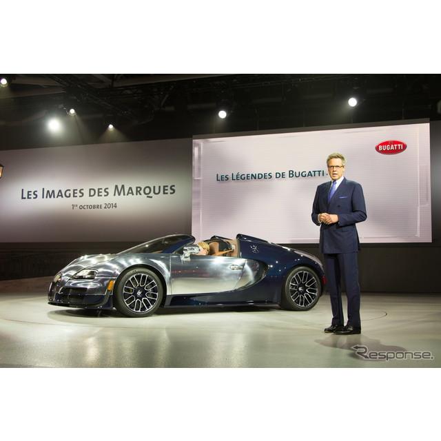 フランスの高級スポーツカーメーカー、ブガッティは10月1日、パリモーターショー14のプレビューイベントに...