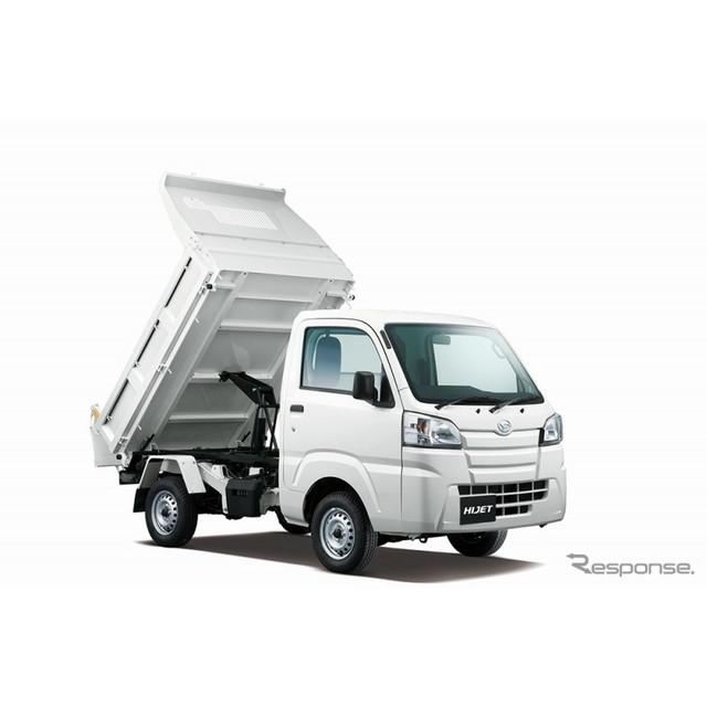 ダイハツ工業は、9月2日に発売した新型『ハイゼット トラック』の特装車両を10月14日から発売する。  今...