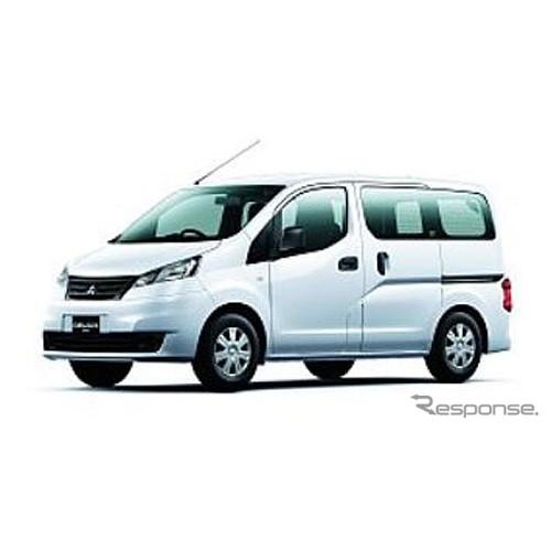 三菱自動車は、小型商用車『デリカバン』を一部改良し、11月20日から販売を開始した。  今回の一部改良で...