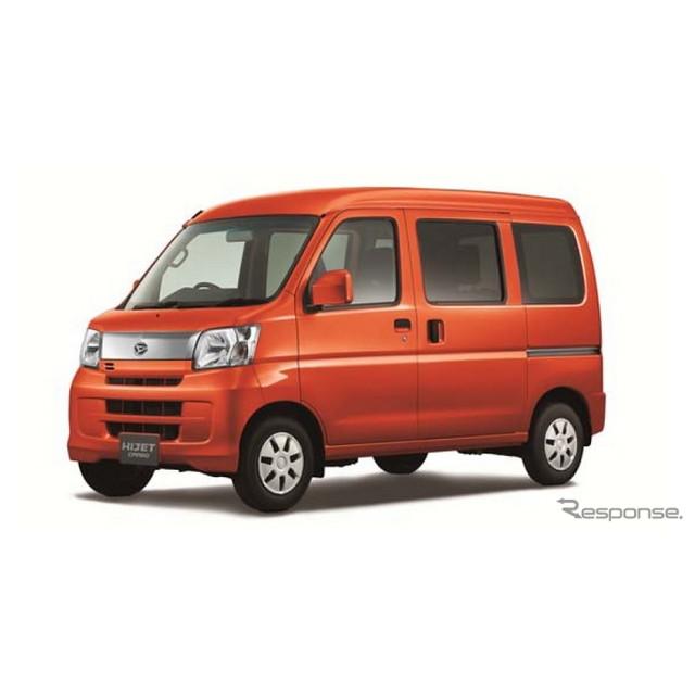 ダイハツ工業は、軽商用車『ハイゼット カーゴ』に特別仕様車「リミテッド」を設定し、12月5日から発売した...