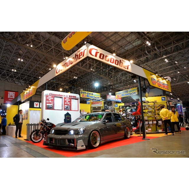 アップガレージブース(東京オートサロン2015)