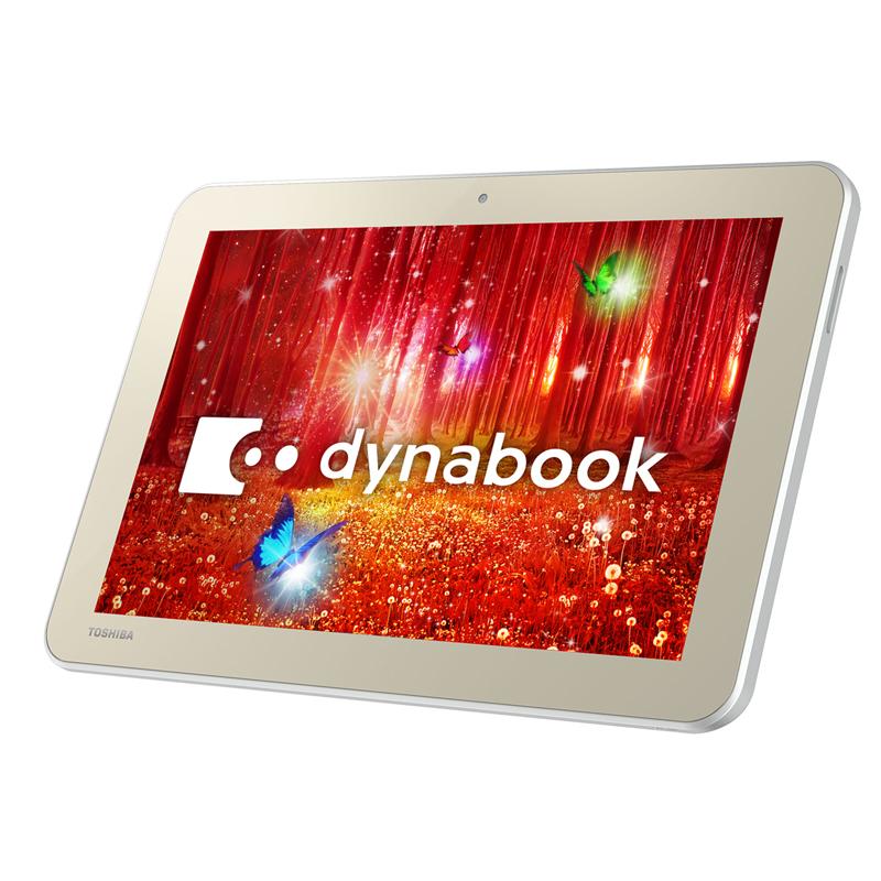 「dynabook Tab S50」