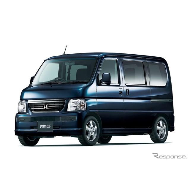 ホンダは、軽商用車『アクティ』シリーズ、軽乗用車『バモス』シリーズを一部改良し、アクティトラック、ア...