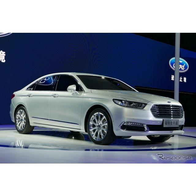 米国の自動車大手、フォードモーターは4月18日、新型フォード『トーラス』の概要を明らかにした。実車は4月...