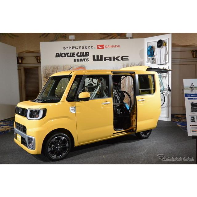 ダイハツ工業の吉武一郎専務執行役員は4月27日に都内で開いた決算会見で、新型車『ウェイク』について、「...