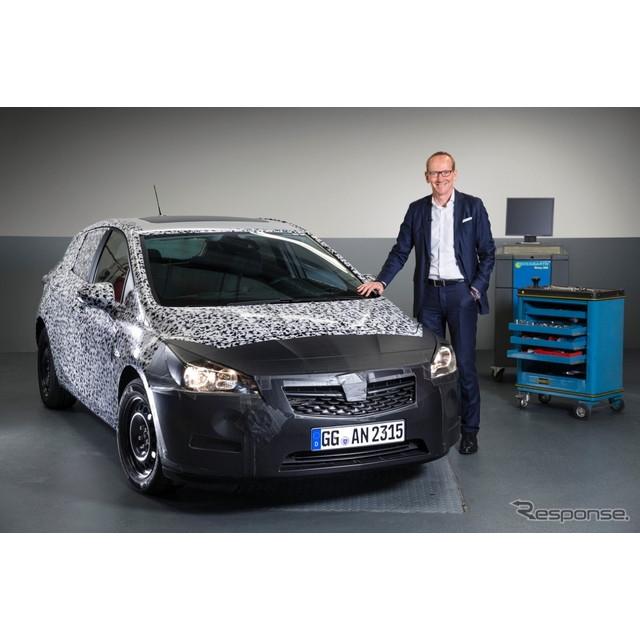 米国の自動車最大手、GMの欧州部門のオペルグループは5月6日、次期『アストラ』を9月、ドイツで開催される...