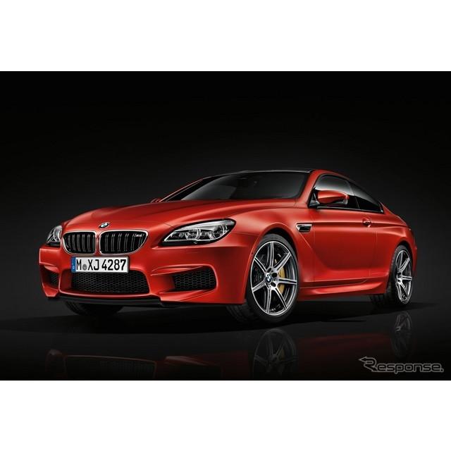 ドイツの高級車メーカー、BMWは5月15日、『M6』の新しい「コンペティションパッケージ」を欧州で発表した。...