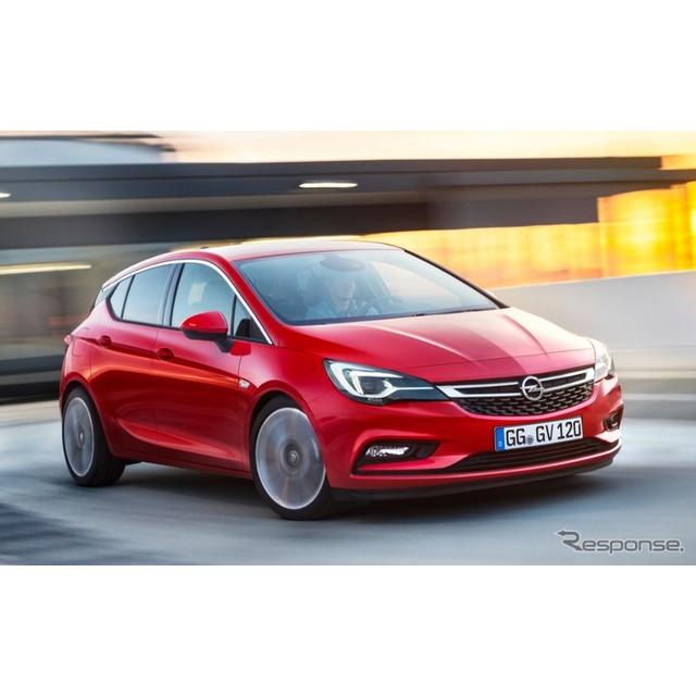 米国の自動車最大手、GMの欧州部門のオペルグループは6月1日、新型『アストラ』の概要を明らかにした。実車...