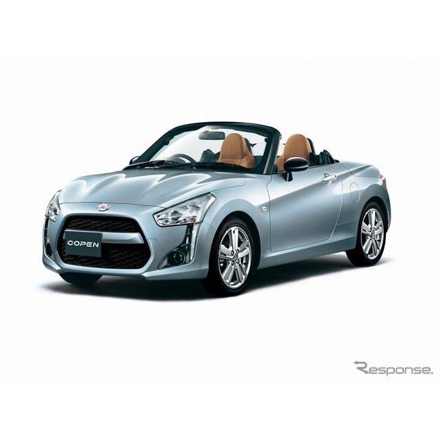 ダイハツ工業は、2014年6月に発売した軽オープンスポーツカー『コペン』の累計販売台数が、2015年6月3日時...