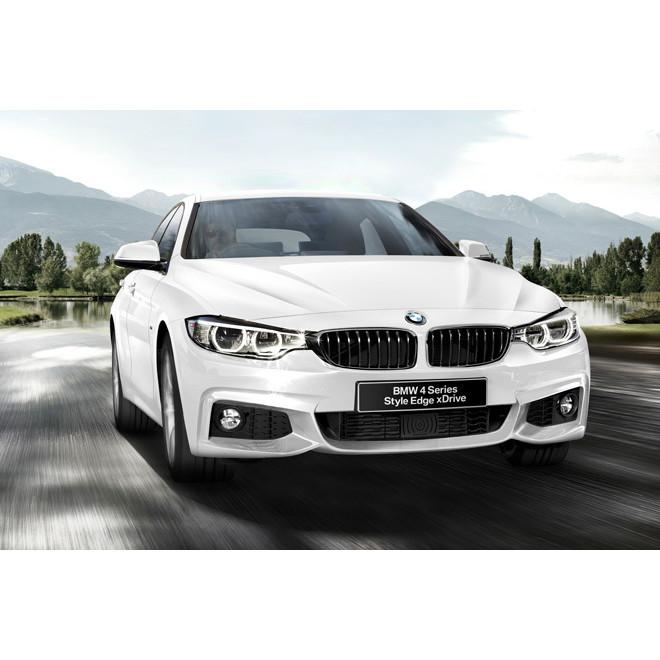 BMWジャパンは2015年6月24日、「BMW 4シリーズ グランクーペ」の限定車「420iグランクーペ Style Edge xDri...